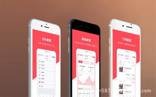 「深圳app開發價錢」深圳app開發需要多少錢