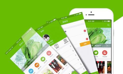 深圳app開發