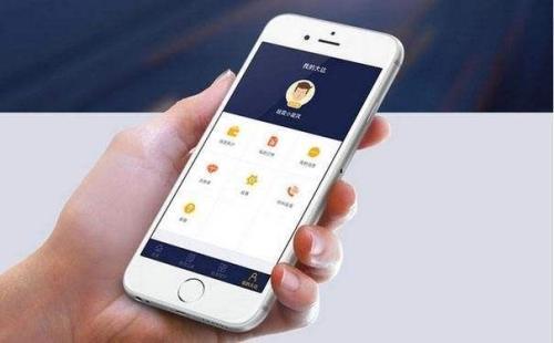 深圳app定制開發哪家專業