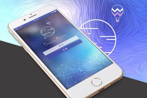 「深圳 app制作」制作app軟件多少錢
