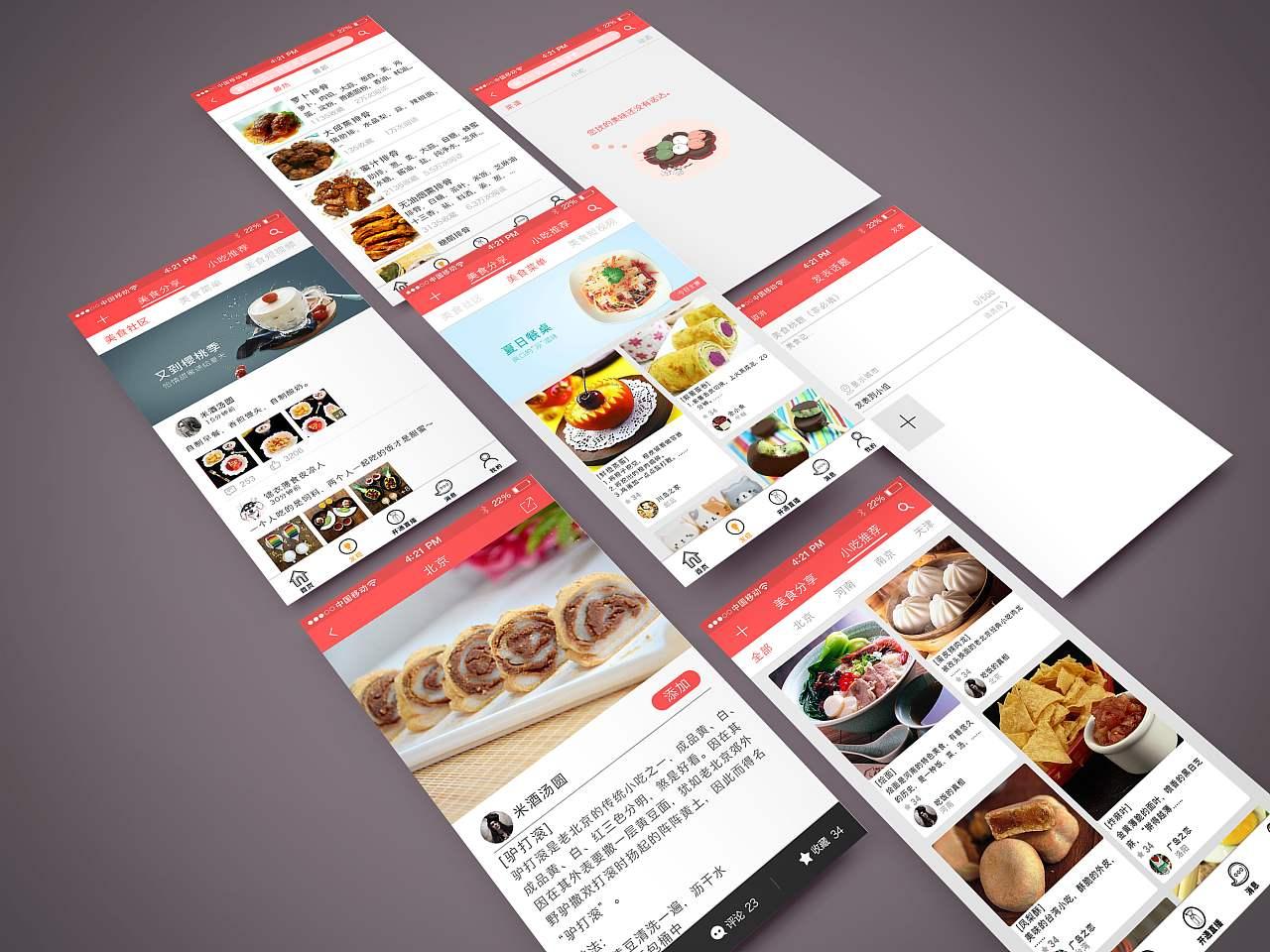 美食視頻app開發,美食視頻app開發方案