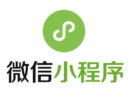 深圳市小程序開發,小程序開發公司哪家好