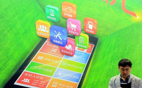 商城app軟件開發費用明細。