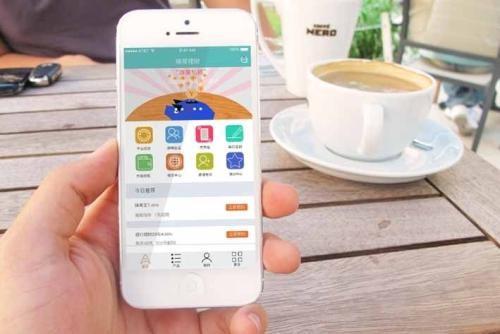企業開發一個app后能有什么的優勢?