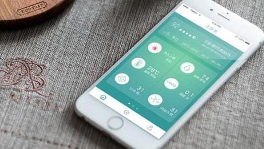 深圳app開發公司排名