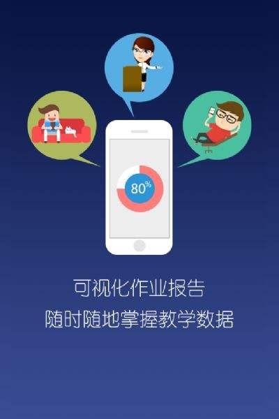 「直播教育app開發」直播教育app開發有什么好處?找誰開發好?