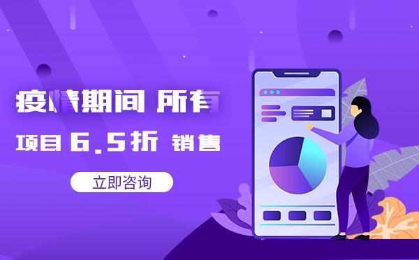 「深圳APP開發」電商APP開發制作流程