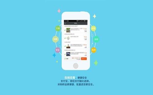 「深圳電商APP開發」在深圳電商APP開發價格是多少?